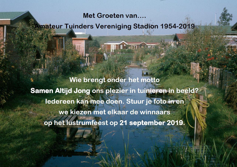 Fotowedstrijd - Samen Altijd Jong